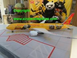Hainan Airlines B 787-9 Yellow Panda livery